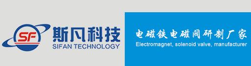 東莞市斯凡電子科技有限公司