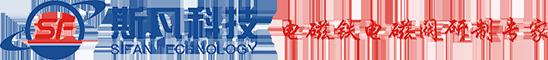 东莞市pc蛋蛋28电子科技有限公司