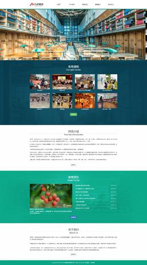 K125 響應式HTML5