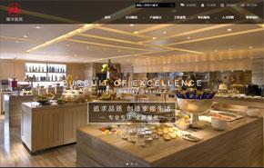 北京東方耀華廚房設備有限公司