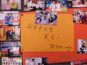 陈方灿博士在东莞扶正堂教学指导工作