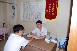中医四脉定证9