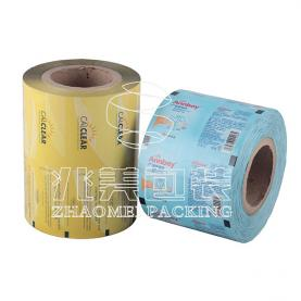 Customized composite roll film