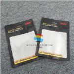 Electronic packaging bag 4