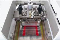 友田红胶刷胶系列产品:UT-6331、UT-6332、UT-6333