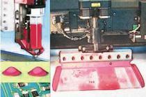 友田红胶低温固化产品:UT-6332