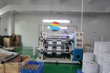 廠房設備9