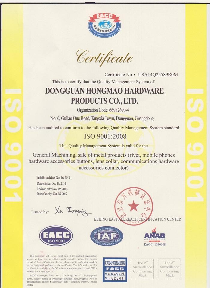 ISO9001认证英文版.jpg