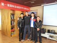 20131102_在北京参加国际研讨会-科研