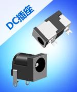 DC socket