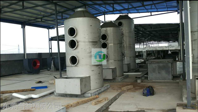東莞環保公司 噴漆房廢氣處理設備.png