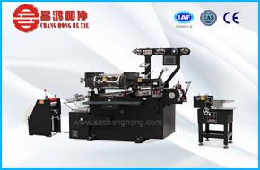 CH-250 Adhesive Punching Label Offset Printing Machine
