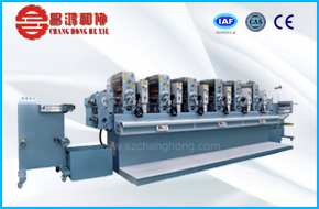 CH-300/CH-320 Six Colors Rotary Label Printing Machine