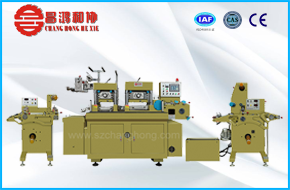 CH-320 High speed double station Die cuting machine