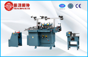 CH-320(ORDINARY)Single-mode Die Cutting Machine