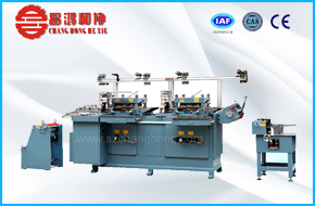 CH-320 Double-modes Cutting Machine