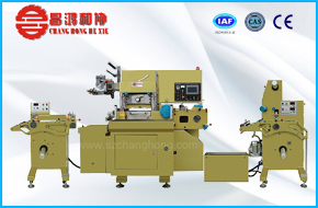 CH-320 High speed Single station die cutting machine