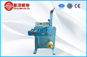 Horizontal Rewinder machine