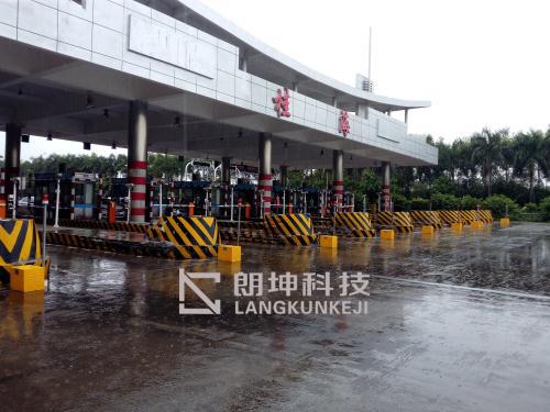 广西省界桂海站.jpg