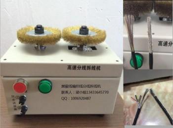 全自动穿胶壳端子机有什么功能特点