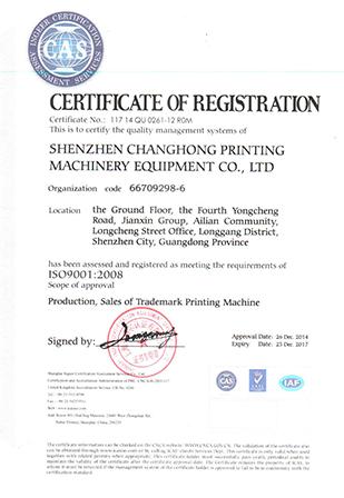 资质证书.png