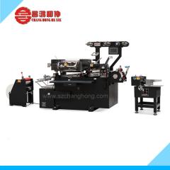 CH-250電腦型商標印刷機