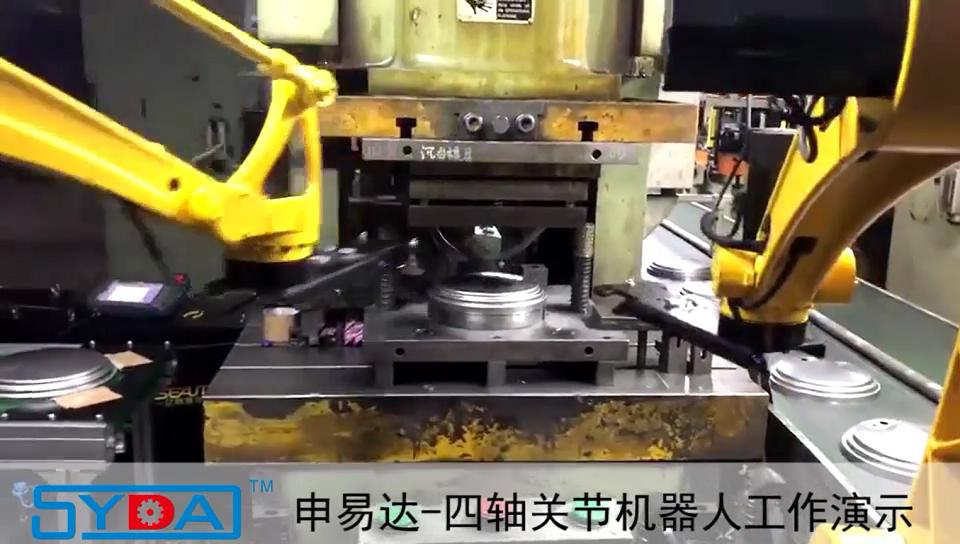 四轴剁码机器人