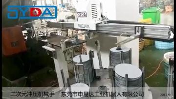 平移机械手现场视频
