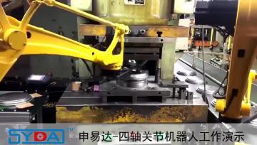 四轴关节机器人现场视频(1)