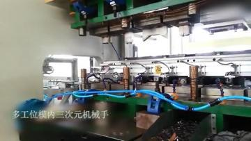 多工位模内三次元机械手