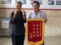 90岁的蔡奶奶开心点赞