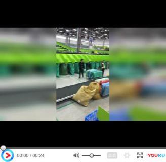 菜鸟网络双车双包分拣项目
