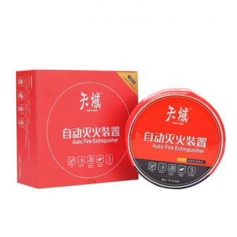 天域® 自动灭火球 TY-0100
