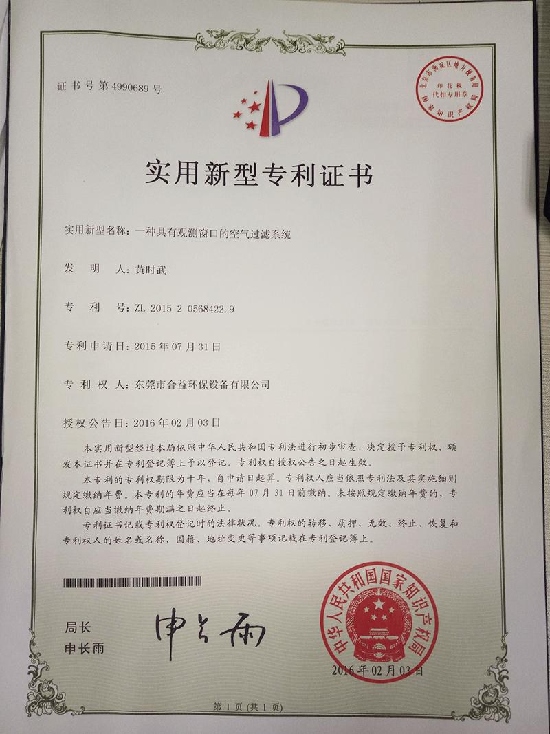 專利1.png