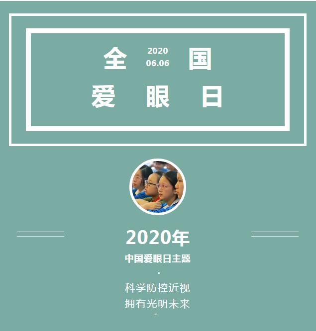微信截图_20200527170510.png