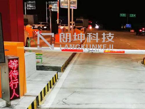 广乐高速  英德站.jpg