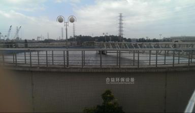 東莞市某鎮生活汙水處理廠驗收通過