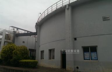 東莞市某鎮生活汙水處理廠安裝工程啓動