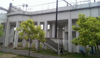 東莞市某鎮生活汙水處理廠試運行