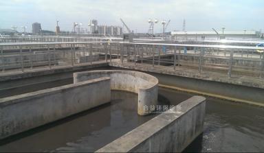 生活汙水處理廠工程實例